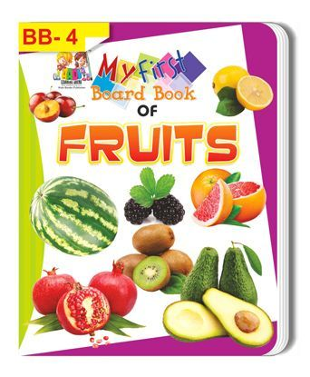 My First Board Book of Fruits - English