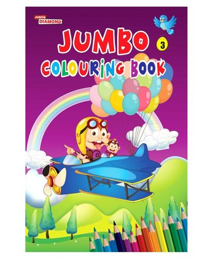 Jumbo Colouring Book 03 - English