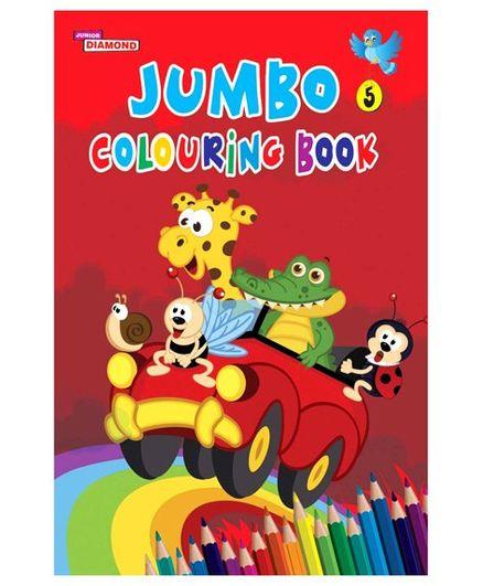 Jumbo Colouring Book - English
