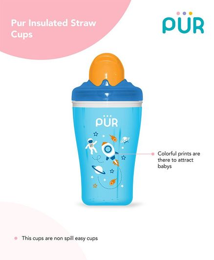 Pur Insulated Straw Cup Space Print - Blue & Yellow