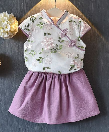 Awabox Short Sleeves Embroidered Top & Skirt Set - Lilac