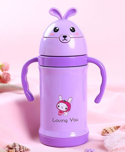 Kidofash Loving You Print Sipper Stainless Steel Water Bottle - Purple