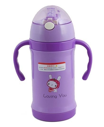 Kidofash Printed Stainless Steel Sipper Water Bottle - Purple