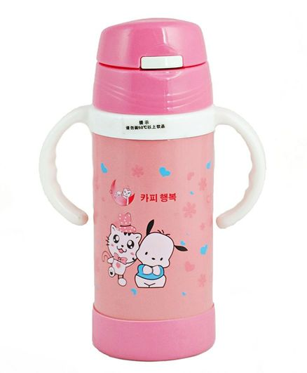 Kidofash Cat PrintedStainless Steel Sipper Water Bottle - Pink
