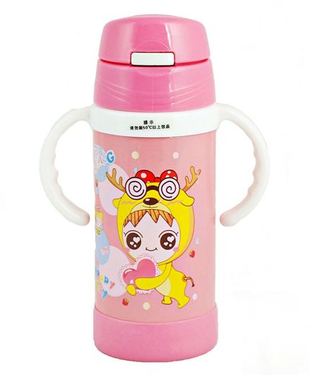 Kidofash Girl Printed Stainless Steel Sipper Water Bottle - Pink