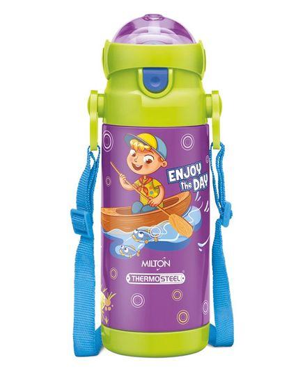 Milton Kidzy 450 Thermosteel Water Sipper Bottle Purple - 350 ml