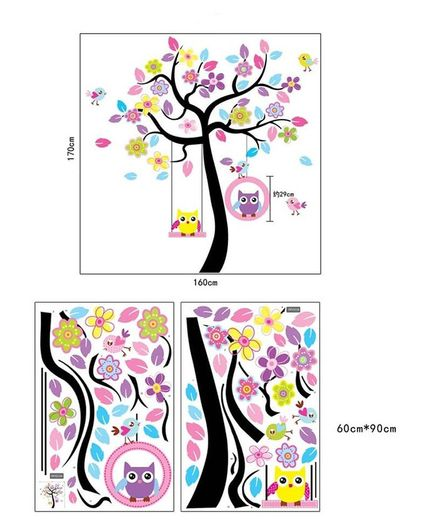 Syga Colourful Owl Tree Wall Sticker - Multicolour
