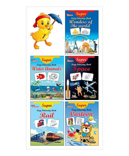 Super Copy Colouring Book Set of 5 Books - English