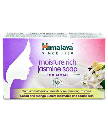 Himalaya Moisture Rich Jasmine Soap - 75 gm