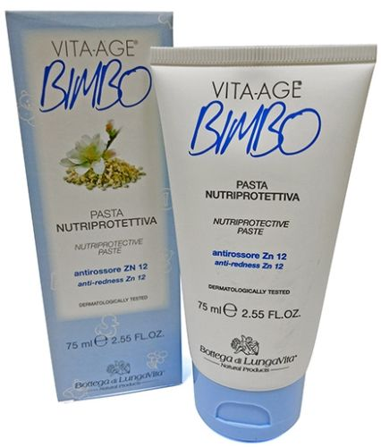 Bottega Di Lungavita Bimbo Nappy Rash Cream Nutriprotective Paste - 75ml
