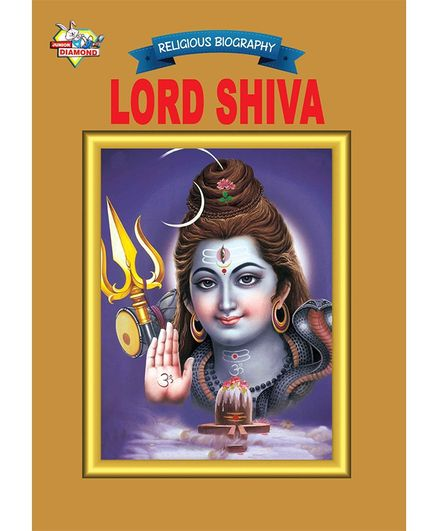 Jr Diamond Lord Shiva - English