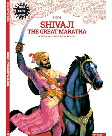 Amar Chitra Katha 3 in 1 Shivaji The Great Maratha by Anant Pai - English