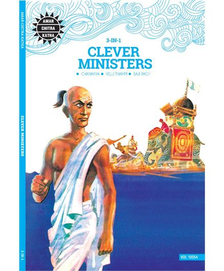 Amar Chitra Katha 3 in 1 Clever Minister by Anant Pai - English