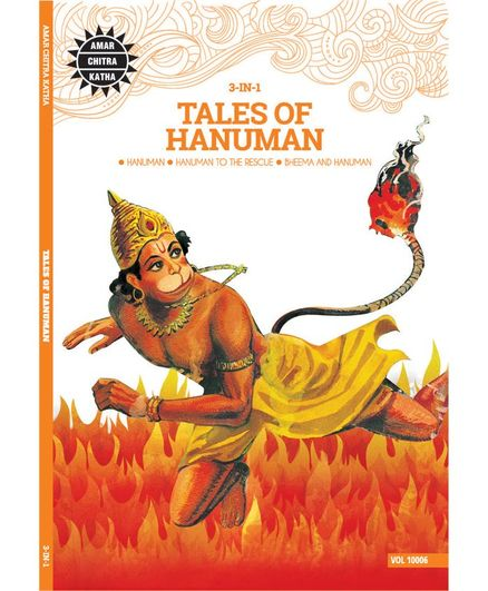 Amar Chitra Katha 3 in 1 Tales Of Hanuman by Anant Pai - English