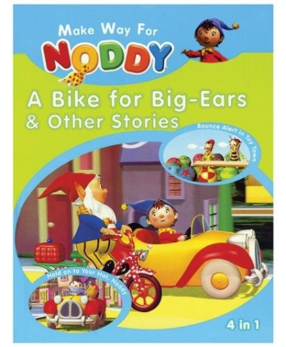 Euro Books Noddy A Bike for Big Ears And Other Stories