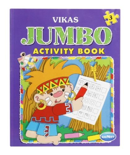 Navneet Jumbo Activity Book Part 3 Online In India Buy At Best