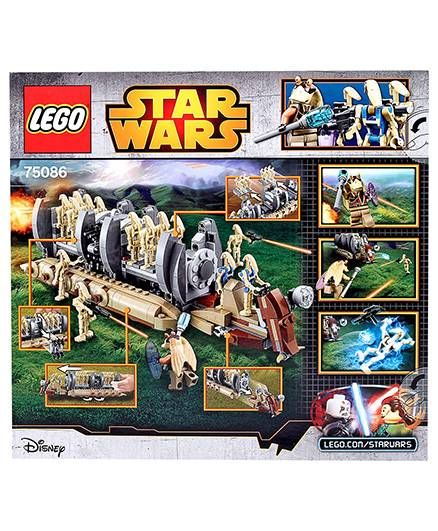 Lego Star Wars Battle Droid Troop Carrier 565 Pieces Online India ...