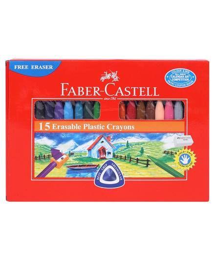 Faber Castell Erasable Plastics Crayons - 15 Pieces
