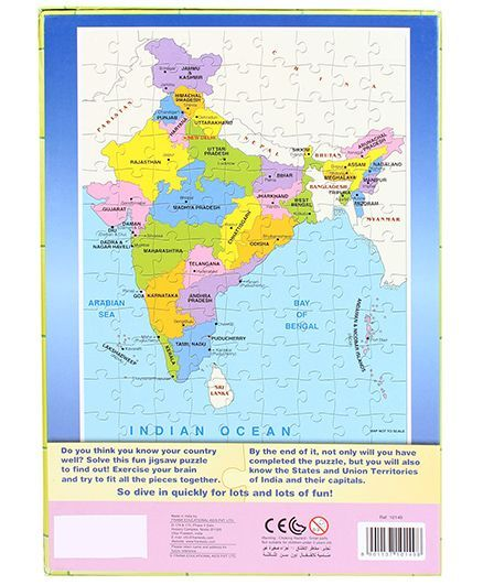 Frank india map jigsaw puzzle 108 pieces online india buy puzzle frank india map jigsaw puzzle 108 pieces gumiabroncs Images
