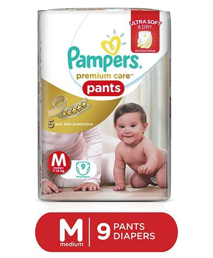 Pant Style (Medium)