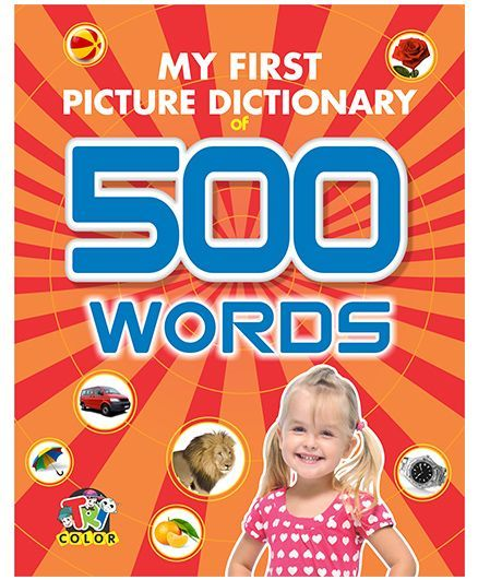 My First Picture Dictionary 500 Words - English