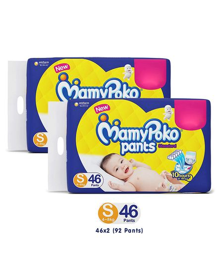 MamyPoko Pants Standard Pant Style Diapers Small - 46 Pieces(Pack Of 2)