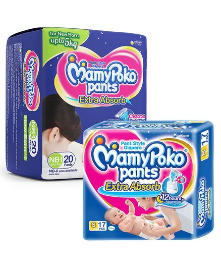 Mamy Poko Extra Absorb Pant Style Diaper Small -17 Pieces & Mamy Poko Pant Style Diaper Extra Small - 20 Pieces