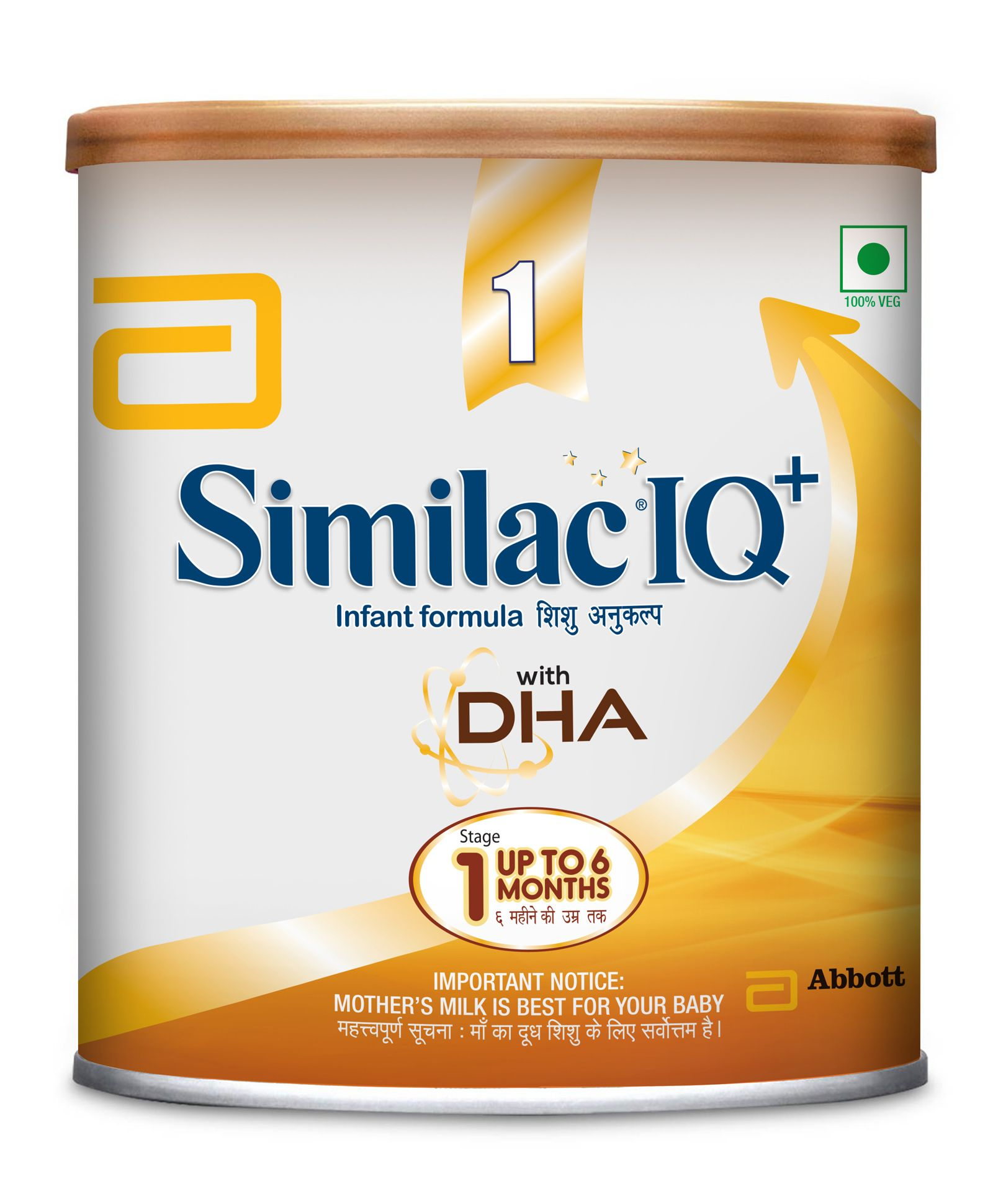 Similac iq plus infant formula stage 1 400 grams online in india small pack of 20924 per diaper nvjuhfo Gallery