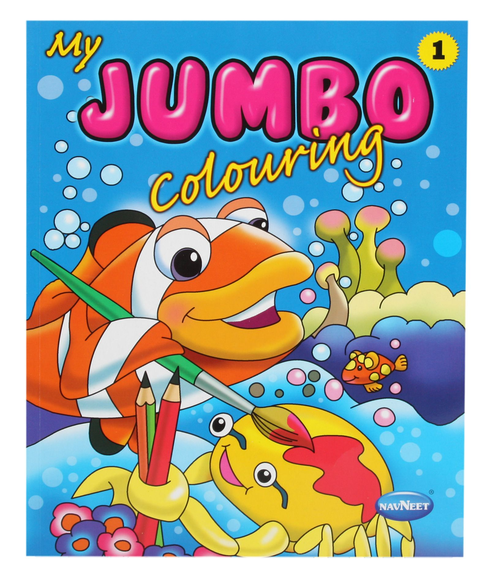 Childrens online colouring book - Navneet My Jumbo Coloring Book