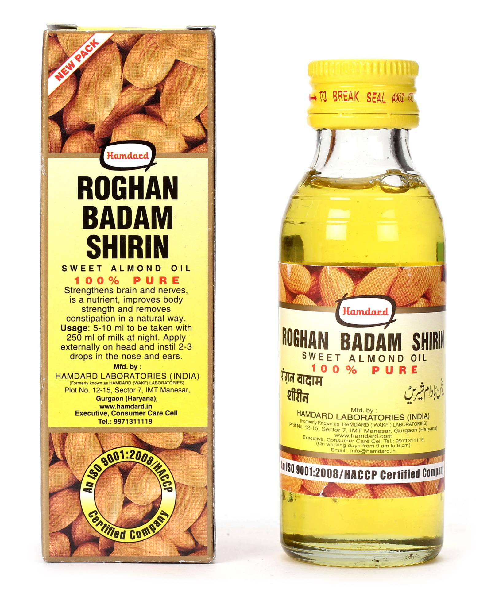Hamdard Roghan Badam Shirin 50 Ml Online In India Buy At Best Price Buds Childrens Toothpaste 50ml 3 12 Year Green Apple Select Color