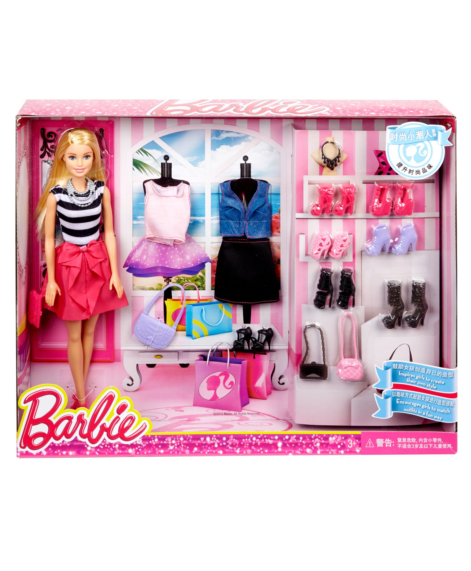 Barbie Fashions & Accessories Multicolor - 29 cm