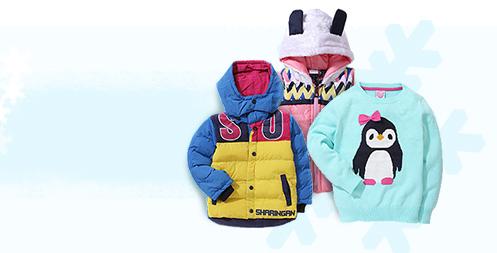 Kids Sweatshirts & Jackets