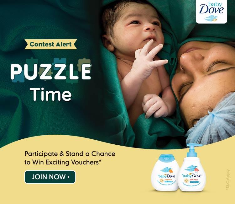 Baby Dove Quiz