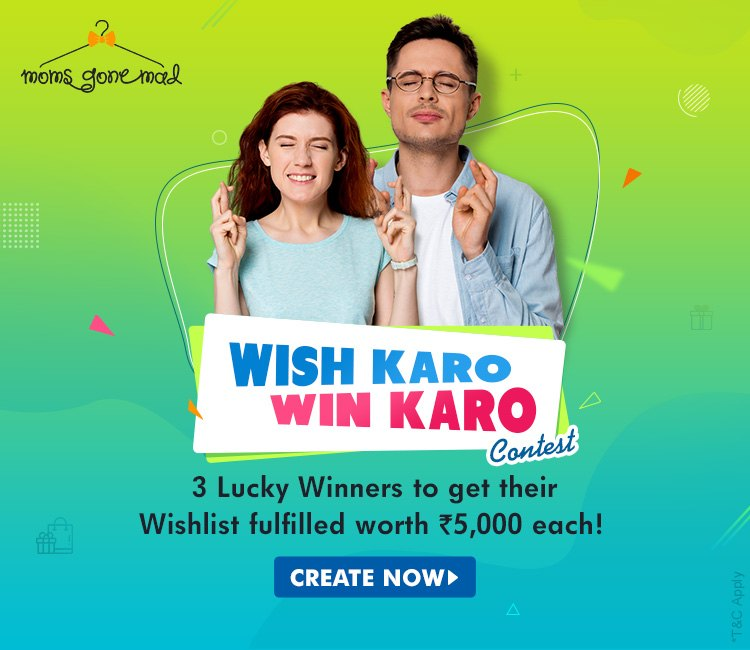 Wish Karo Win Karo