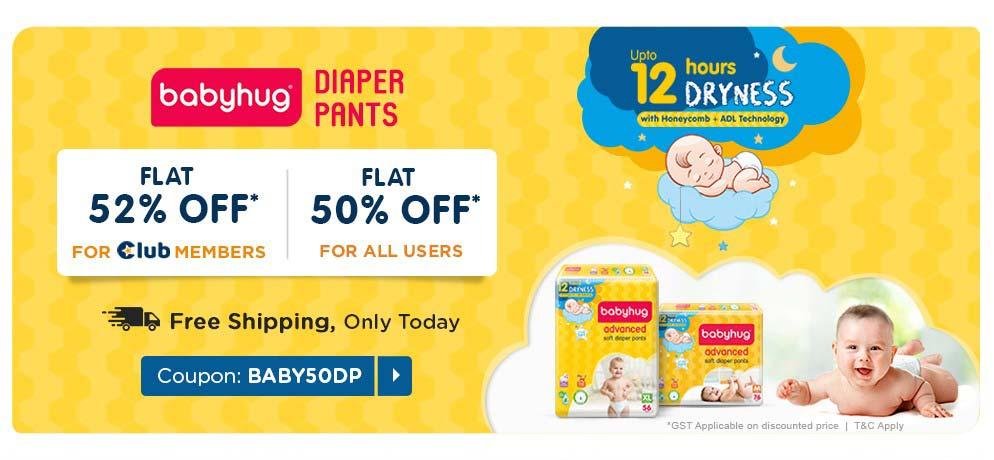 Babyhug choose best diaper here