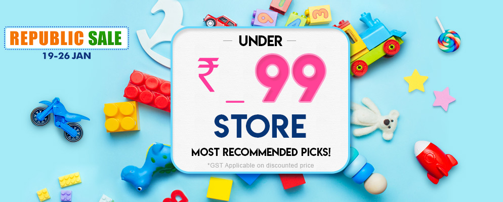 firstcry.com - all products under ₹299