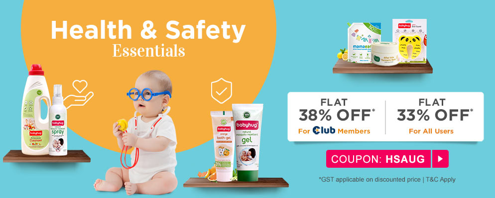firstcry.com - Get Flat 33% off on Health and Safety Products