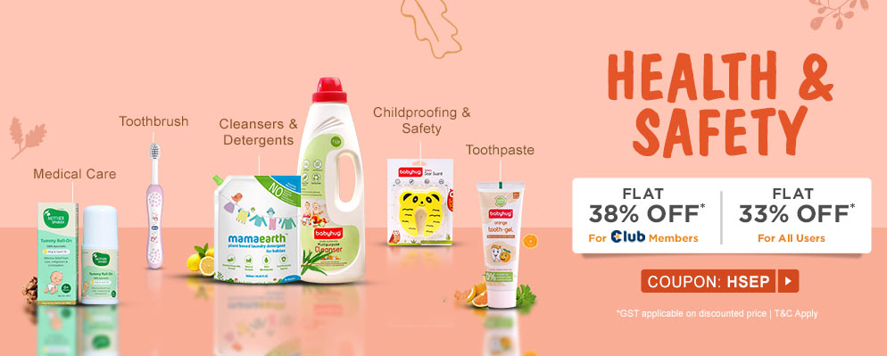 firstcry.com - Get 38% Off on Health and Safety Range