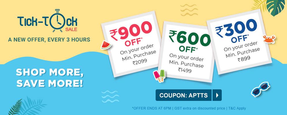 firstcry.com - Get Upto ₹900 OFF on Kids fashion