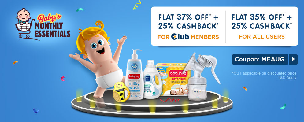 firstcry.com - Flat 35% OFF + Additional 25% Cash Back on Monthly Essentials