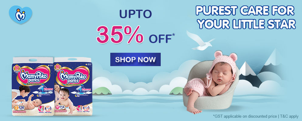 firstcry.com - Get Up to 35% discount on Mamy Poko Diapers and Wipes