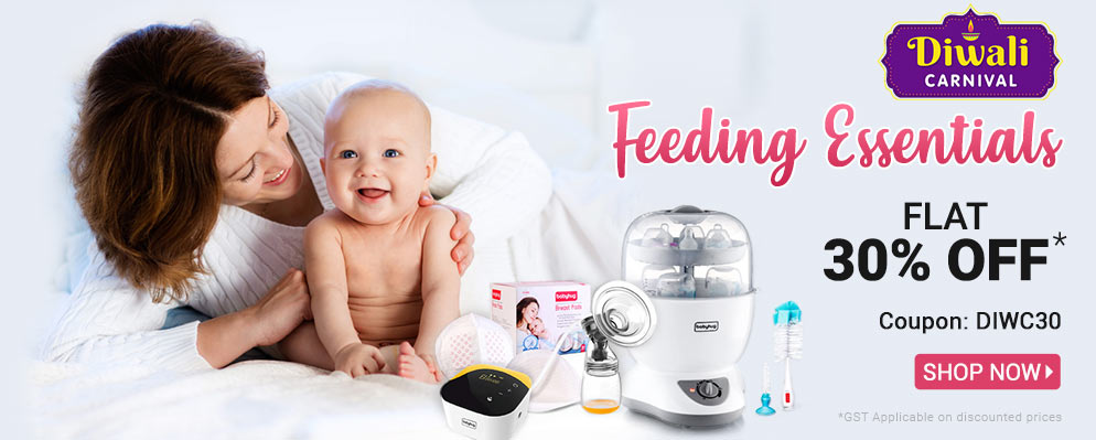 firstcry.com - Get 30% discount on Feeding Essentials