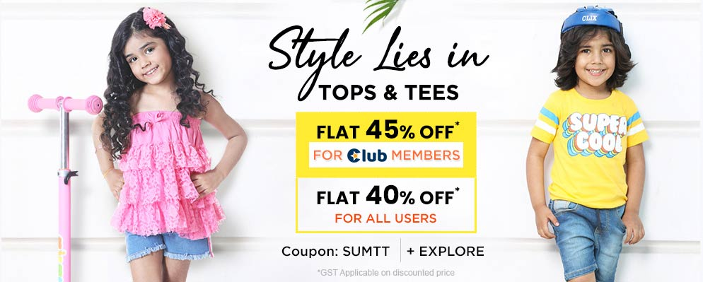 firstcry.com - 40% off on Kids Tops and Tees