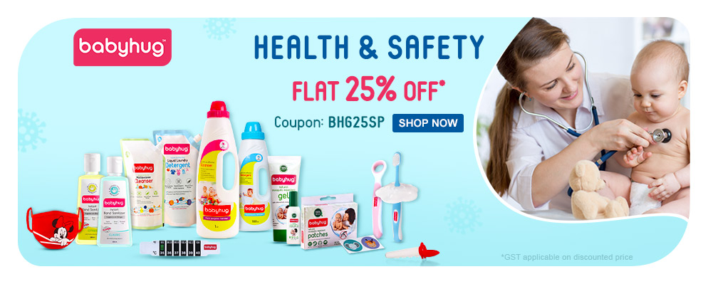 Coupons and Offers for FirstCry - Avail 25% discount on Babyhug Health & Safety Range