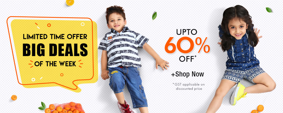 firstcry.com - Up To 60% Discount on Kids Fashion
