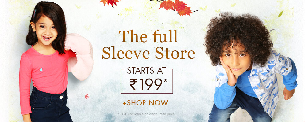 Coupons and Offers for FirstCry - Full Sleeve Clothing starting at just ₹199