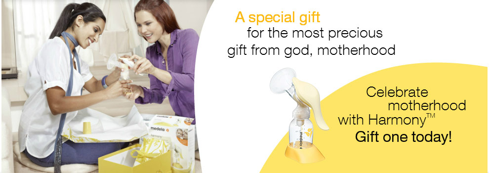 Medela Breastfeeding Products & Accessories