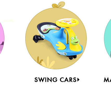Swing Cars
