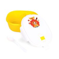 Lunch Box Lion Print - Yellow White