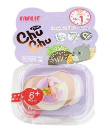 Farlin Chu Chu Pacifier Medium - Beige